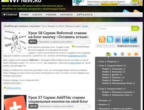 WPnew.ru
